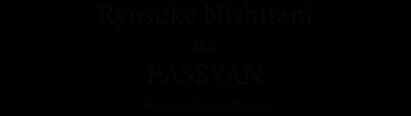 Ryosuke Nishitani